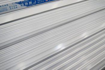 Aluminium extrusion - mepro