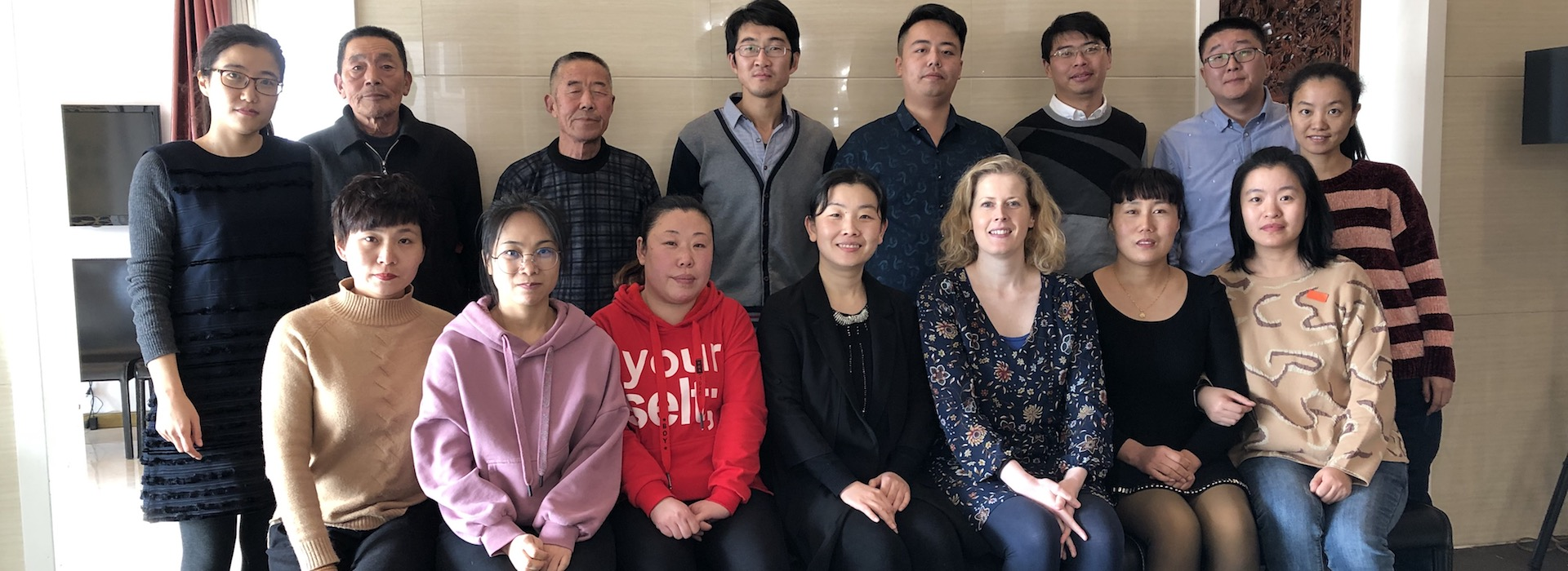 Team Qingdao - Mepro